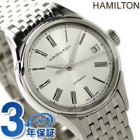 7年保証キャンペーン ハミルトン バリアント オート デイト レディース 腕時計 H39415154...