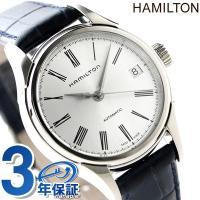 7年保証キャンペーン ハミルトン バリアント オート 自動巻き レディース 腕時計 H3941565...