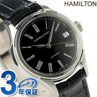 7年保証キャンペーン ハミルトン バリアント オート デイト レディース 腕時計 H39415734...