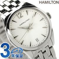 7年保証キャンペーン ハミルトン ジャズマスター レディー クオーツ レディース 腕時計 H4221...