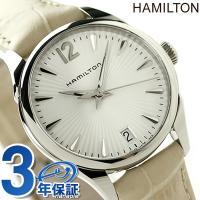 7年保証キャンペーン ハミルトン ジャズマスター レディ クオーツ レディース 腕時計 H42211...