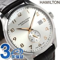 7年保証キャンペーン ハミルトン 腕時計 ジャズマスター マエストロ スモールセコンド 自動巻き シ...