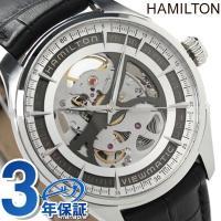 7年保証キャンペーン ハミルトン 腕時計 ジャズマスター ビューマチック スケルトン ジェント 自動...