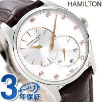 7年保証キャンペーン ハミルトン ジャズマスター レギュレーター オート メンズ 腕時計 H4261...