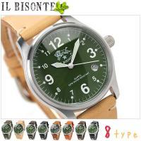 イルビゾンテ 腕時計 デイト グリーン レザーベルト IL Bisonte H0502 イルビゾンテ...