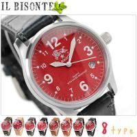 イルビゾンテ 腕時計 デイト レッド レザーベルト IL Bisonte H0504 イルビゾンテは...