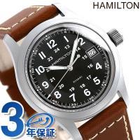 7年保証キャンペーン ハミルトン 腕時計 カーキ フィールド メンズ ブラック×ブラウンレザー HA...