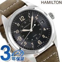 7年保証キャンペーン ハミルトン カーキ フィールド クオーツ メンズ 腕時計 H68551833 ...