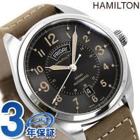 7年保証キャンペーン ハミルトン カーキ フィールド デイデイト オート H70505833 HAM...