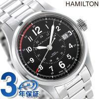 7年保証キャンペーン ハミルトン 腕時計 カーキ フィールド オート 40MM 自動巻き メンズ ブ...