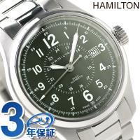 7年保証キャンペーン ハミルトン カーキ フィールド オート 40MM 自動巻き メンズ 腕時計 H...