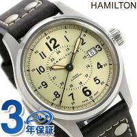7年保証キャンペーン ハミルトン 腕時計 カーキ フィールド オート 40MM 自動巻き メンズ ベ...