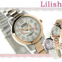 シチズン Q&Q キュー&キュー リリッシュ ソーラーメイト レディース 腕時計 H997 CITI...