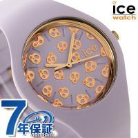 7年保証キャンペーン アイスウォッチ アイス スカル ユニセックス レディース 腕時計 ICE-SK...