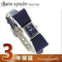 3年保証キャンペーン ケイトスペード ニューヨーク ケンマール クオーツ レディース 腕時計 KSW...