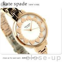3年保証キャンペーン ケイトスペード ニューヨーク ハート グラマシー レディース 腕時計 KSW1...
