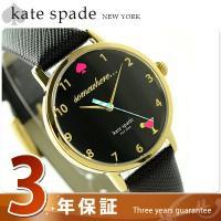 ケイトスペード ニューヨーク メトロ 34mm クオーツ レディース 腕時計 KSW1039 KAT...