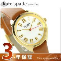 ケイトスペード ニューヨーク クロスタウン クオーツ レディース 腕時計 KSW1063 KATE ...