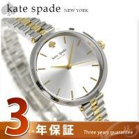 3年保証キャンペーン ケイトスペード ニューヨーク ホーランド クオーツ レディース 腕時計 KSW...