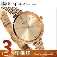 ケイトスペード ニューヨーク ホランド クオーツ レディース 腕時計 KSW1134 KATE SP...