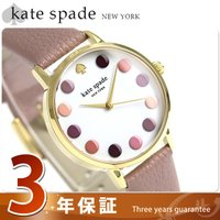 3年保証キャンペーン ケイトスペード ニューヨーク メトロ 34mm クオーツ レディース 腕時計 ...