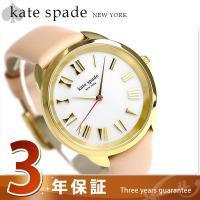 3年保証キャンペーン ケイトスペード クロスタウン クオーツ レディース 腕時計 KSW1247 K...