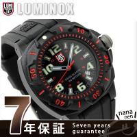 7年保証キャンペーン ルミノックス フィールド スポーツ ナイトビュー セントリー 腕時計 オールブ...
