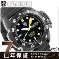 7年保証キャンペーン ルミノックス ディープダイブ オートマティック 1520 シリーズ 44mm ...