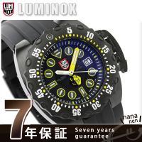 7年保証キャンペーン ルミノックス 腕時計 ディープダイブ スコット・キャセル 自動巻き 500m防...
