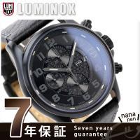 7年保証キャンペーン ルミノックス フィールド スポーツ オートマチック 腕時計 ブラックアウト レ...