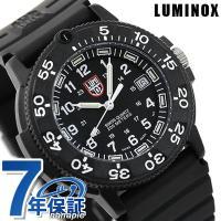 7年保証キャンペーン ルミノックス LUMINOX ルミノックス 腕時計 SEALsとの共同開発によ...