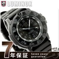 7年保証キャンペーン ルミノックス LUMINOX ネイビー シールズ ダイブウォッチシリーズ 30...