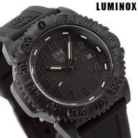 7年保証キャンペーン LUMINOX ルミノックス 腕時計 ネイビーシールズ本来の頑丈なミリタリース...