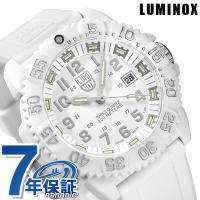 7年保証キャンペーン ルミノックス LUMINOX ネイビー シールズ スノーパトロール 3057 ...