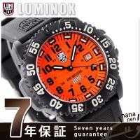 7年保証キャンペーン ルミノックス 3059 スコット キャセル コンパス l3059-SET LU...