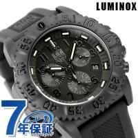 7年保証キャンペーン ルミノックス LUMINOX ルミノックス 腕時計 ネイビーシールズ本来の頑丈...