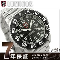 7年保証キャンペーン ルミノックス ネイビー シールズ スチール カラーマーク 腕時計 ブラック L...