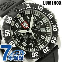 7年保証キャンペーン ルミノックス ネイビー シールズ スチール カラーマーク クロノグラフ 腕時計...