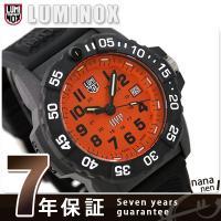 7年保証キャンペーン ルミノックス スコット キャセル UVP 3500 セット シリーズ スイス製...