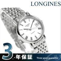 ロンジン エレガント コレクション 25.5mm 自動巻き レディース 腕時計 L4-309-4-1...