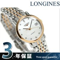 ロンジン エレガント コレクション 25.5mm 自動巻き ダイヤモンド レディース 腕時計 L4-...