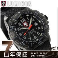 7年保証キャンペーン ルミノックス ネイビー シールズ ANU 4200シリーズ l4221CW L...