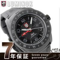 7年保証キャンペーン ルミノックス SXC ポリカーボネートカーボン GMT 5020 SPACEシ...
