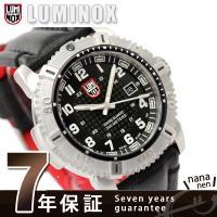 7年保証キャンペーン ルミノックス モダン マリナー 腕時計 ブラック ラバーベルト LUMINOX...