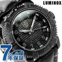 7年保証キャンペーン ルミノックス モダン マリナー l6251bo ブラックアウト LUMINOX...