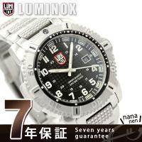 7年保証キャンペーン ルミノックス モダン マリナー 腕時計 ブラック LUMINOX 6252 ブ...