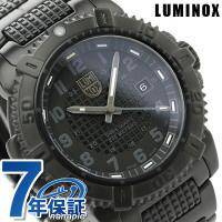 7年保証キャンペーン ルミノックス 腕時計 モダン マリナー オールブラック LUMINOX 625...