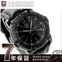 7年保証キャンペーン ルミノックス 自動巻き モダン マリナー 6501.BO ブラックアウト LU...