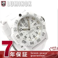7年保証キャンペーン ルミノックス LUMINOX ネイビー シールズ スノーパトロール 7057 ...