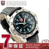 7年保証キャンペーン ルミノックス LUMINOX ネイビー シールズ カラーマークシリーズ 腕時計...